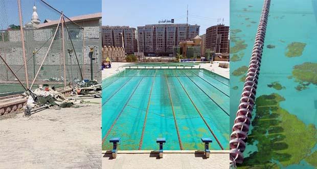 حمام السباحة وملعب الكرة بنادي المعادي بالقطامية