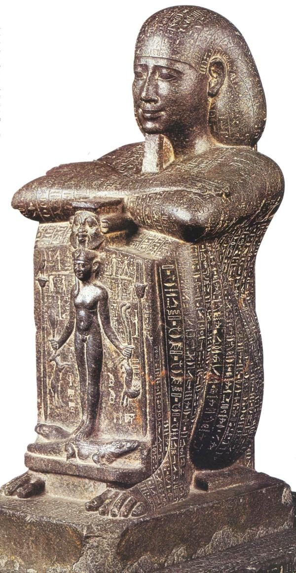 Egyptian Ancient Egypt Statue