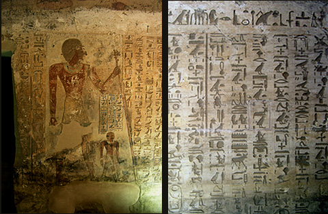 The tomb of Ahmose, son of Ibana