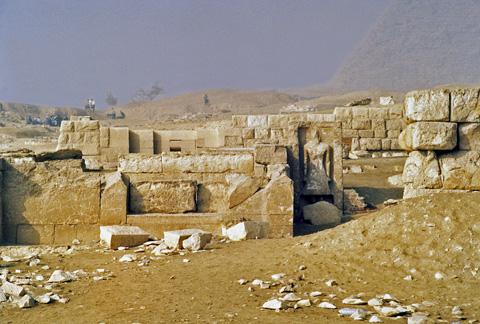 The Tomb of Kherunesut, in Giza Central Field