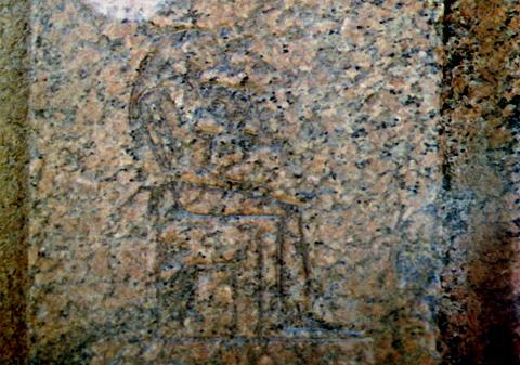 Relief of Khentkawes on the door jamb of her tomb