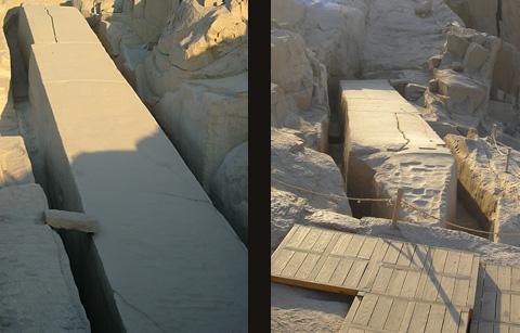 The 'Unfinished Obelisk'