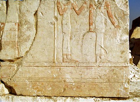 Limestone relief in the Queens' Complex