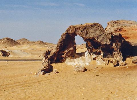 Gebel el-Izaz - 'Chrystal Mountain'