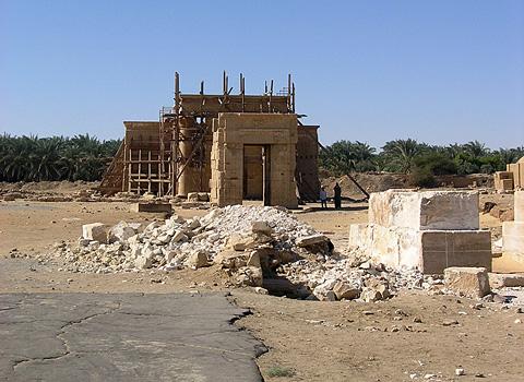 Hibis Temple