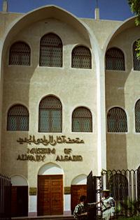 Kharga Museum
