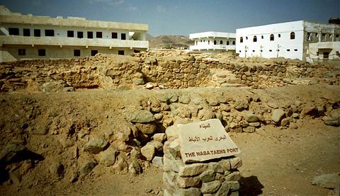 el-Mushraba Hill