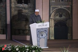Grand Imam Ahmed El-Tayeb's speech in Cairo at Al-Azhar University International Conference of Peace (source: Youm7)