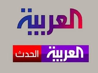 شعار قناة العربية الحدث