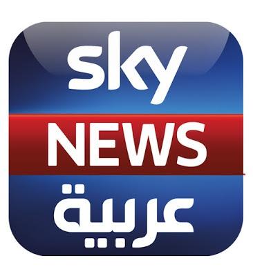 شعار قناة سكاى نيوزر عربية
