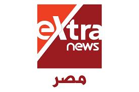 قناة اكسترا نيوز بث مباشر