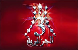 قناة الجزائرية الثالثة مباشر