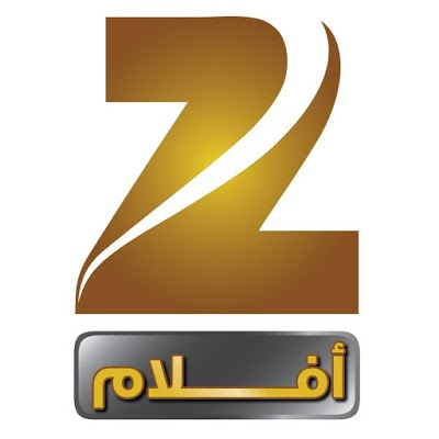قناة زى افلام بث مباشر