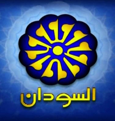 قناة السودان بث مباشر