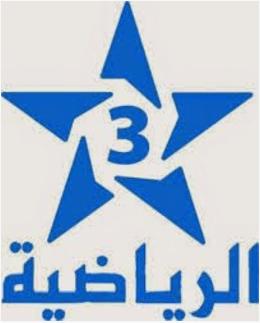 مشاهدة قناة المغربية الرياضية الثالثة بث مباشر