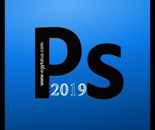 برنامج فوتوشوب سى سى 20192019 Photoshop cc