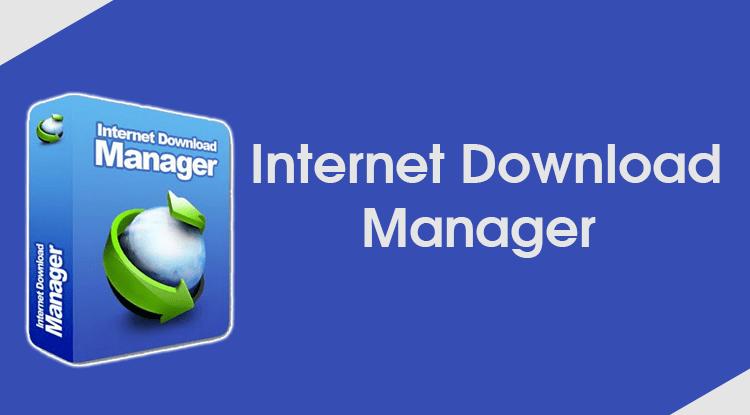 انترنت-داونلود-مانجر-2020