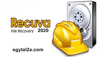 شعار برنامج ريكوفا 2020