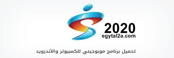 شعار برنامج Mobogenie 2020