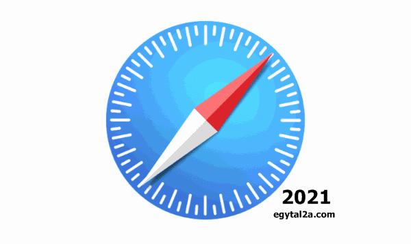 Safari سفارى 2021