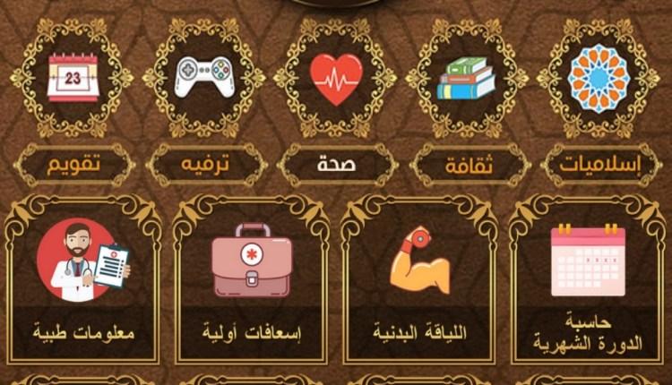 Screenshot_2020-03-29-18-46-46-430_jalalapp.awqati