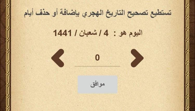 Screenshot_2020-03-29-18-58-10-149_jalalapp.awqati