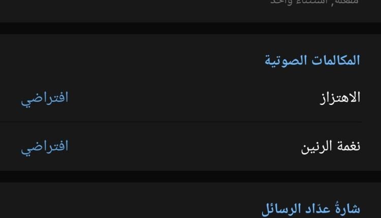 Screenshot_2020-04-23-07-49-26-481_org.telegram.messenger
