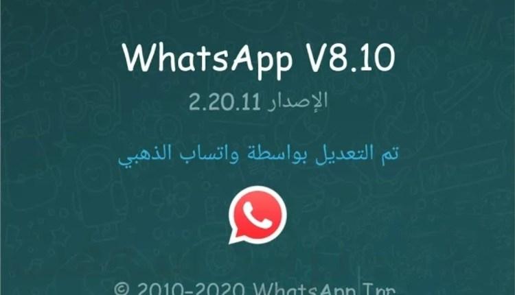 IMG_20200505_183540
