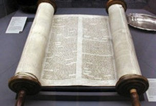 11 Resources to Learn Ancient Hebrew Online for Free