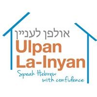 Review of Ulpan La-Inhan