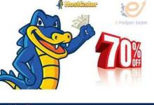 Photo of HostGator company Get 20% off when booking host