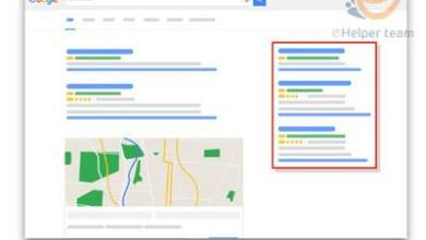 Photo of What it is Google SERP and How it works
