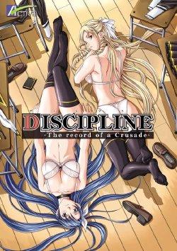 discipline game cg hentai facesitting