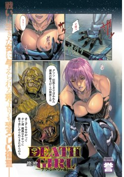 hentai monster gallery