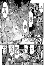 hentai succubus girls