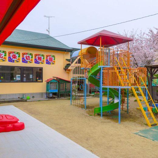 北条幼稚園