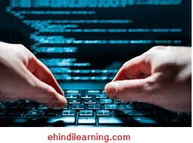Software Engineering in India in Hindi