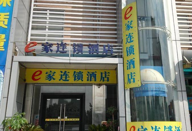 Ehome Hotel Nanzhou Railway Staion Guangzhou China