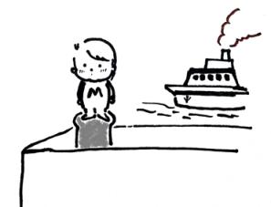 この海の果てに興味は尽きない……