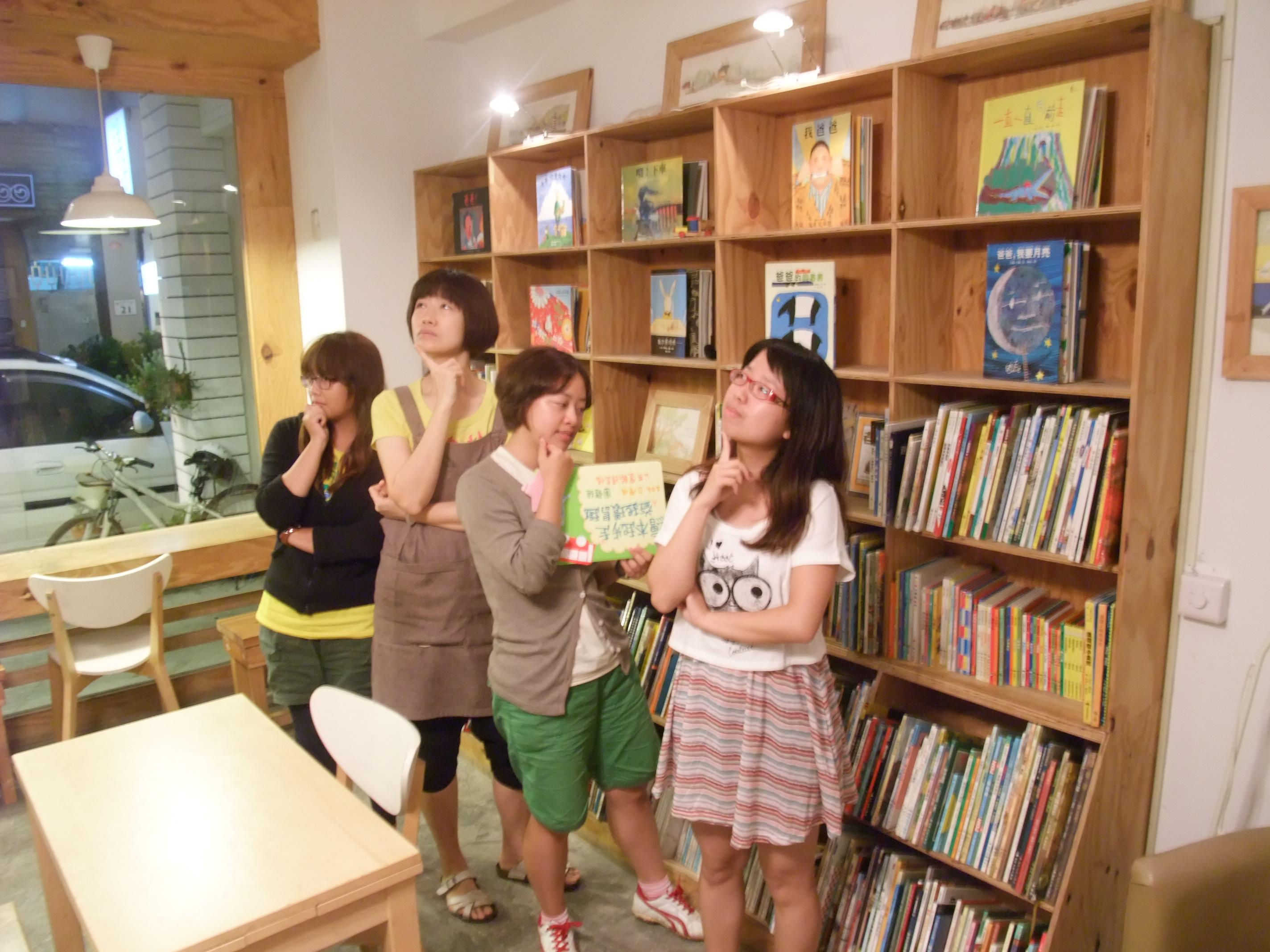 高雄 小樹的家繪本咖啡館 – ehonnohi