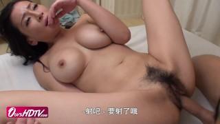 [OURSHDTV][中文字幕]第一名保險女業務員的秘密(無碼)- 北島玲