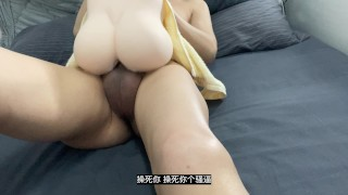 Asian Chinese Teen First Time Show His Face In Videos. huge load Make you pregnant!