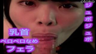 美人ロリっこコスプレ チャイナ服 大量中出し②フェラ 日本人 セックス 手コキ フェラ バイブ ローター
