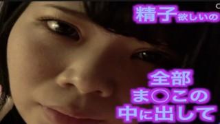 美人ロリっこ コスプレ チャイナ服 大量中出し④本番 騎乗位 日本人 セックス 手コキ フェラ バイブ ローター