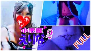 [Womb tatoo2]japanese student×Succubus×cumshot erina@fukinggogo