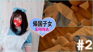 [ERINA2]maid cosplay with no birth control creampie♥