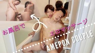 【国際カップルの日常】アメリカ人美女とお風呂でイチャラブSEX!エロマッサージでビンビンになったデカ○ラを彼女のデカ尻にぶち込み、立ちバックでフィニッシュ!!