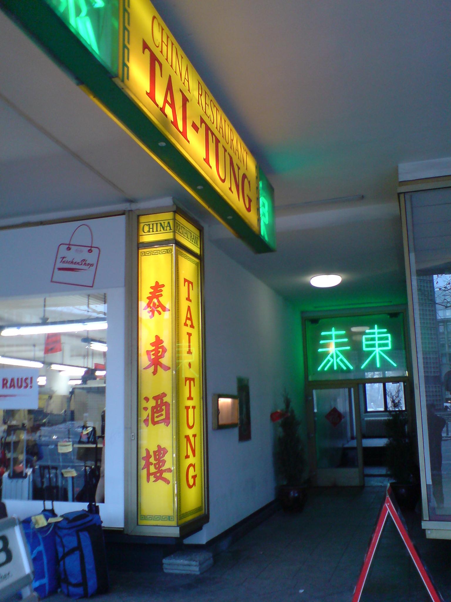 Eingang zum Tai Tung