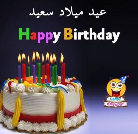 تهنئة عيد ميلاد ابن أختي عبارات رسائل تهاني في عيد ابن أختي الغالي