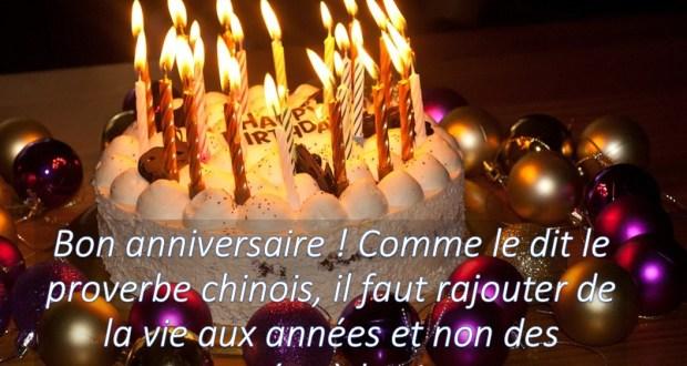رسائل عيد ميلاد بالفرنسية مترجمة تهنئة في عيد ميلاد بالفرنسية